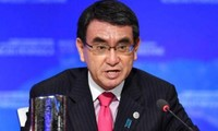 일본 정부, 한국 대사 불러 서울정부의 '지소미아 종료'결정에 항의