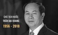 ប្រព័ន្ធផ្សព្វផ្សាយអន្តរជាតិសម្តែងនូវការសោកស្តាយចំពោះមរណភាពរបស់ប្រធានរដ្ឋ លោក Tran Dai Quang