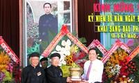ប្រធានគណៈកម្មាធិការមជ្ឈឹមរណសិរ្សមាតុភូមិវៀតណាមលោក Tran Thanh Man អញ្ជើញចូលរួមមហាពិធីអបអរសាទរខួបលើកទី៨០ទិវាបង្កើតពុទ្ធសាសនា Hoa Hao