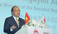 នាយករដ្ឋមន្រ្តីវៀតណាមលោក Nguyen Xuan Phuc អញ្ជើញជួបសន្ទនាជាមួយថ្នាក់ដឹកនាំនៃសហគ្រាសជួរមុខរបស់ជប៉ុន