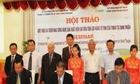 វិនិយោគទុន៨រយលានដុល្លាអាមេរិកដើម្បីអភិវឌ្ឍន៍ថាមពលអគ្គិសនីខ្យល់នៅខេត្ត Ninh Thuan