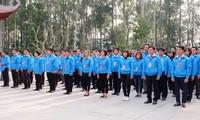 河内表彰优秀青年党员