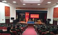 越南国防学院—40年建设与发展
