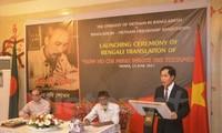 《胡伯伯写遗嘱》一书在孟加拉国推出孟加拉文版