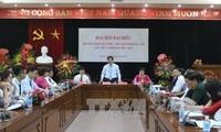 河内市越南-古巴友好协会代表大会