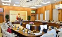 越南十四届国会常委会十四次会议讨论《测绘与地图法(草案)》
