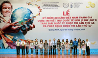 越南纪念参加国际少年书信写作比赛三十周年