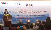 把越南中小企业进入第4次工业革命时代