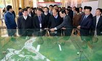 河江省举行2017年投资促进会