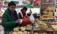2017年韩国中小企业对越南出口猛增