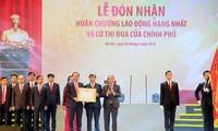 越南政府总理阮春福出席越南农业与农村发展银行成立30周年纪念仪式