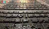 补陀寺——国家特殊遗迹