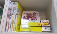 让越南语走进台湾社会的就谛学堂