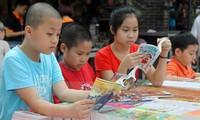 2018年图书日弘扬阅读文化