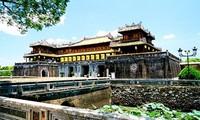 造访世界文化遗产——顺化古都遗迹群