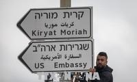 中东和平遥不可及