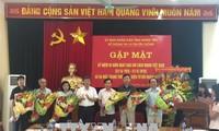 越南革命新闻节93周年系列活动