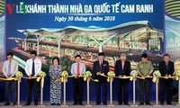 庆和省举行越南首个四星级国际机场落成典礼