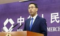 中国谴责美国实行贸易霸凌主义