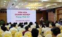 开展建设越南企业文化运动会议举行