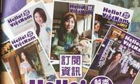 《越南你好》杂志——旅居台湾越南人的精神食粮