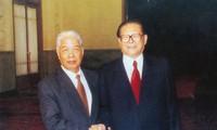 原越南共产党中央委员会总书记杜梅与世界多国领导人的资料图片