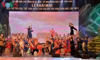 东北地区民族文化体育和旅游节开幕式全景
