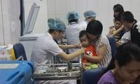 第11届亚太地区医疗卫生领域未来趋势论坛举行