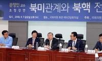 韩国提出破解核谈判僵局的倡议