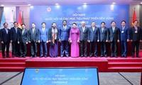 国会与可持续发展目标会议举行