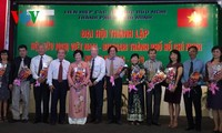 Vietnam - Bulgaria Friendship Association in HCMC makes its debut