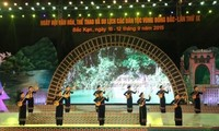 Culture, sports, and tourism festival of north-eastern ethnic groups opens