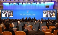 Boao Forum for Asia opens