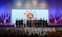 AEM 48 creates foundation for ASEAN Economic Community's growth