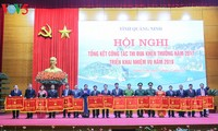 Vice President urges Quang Ninh to enhance emulation movements