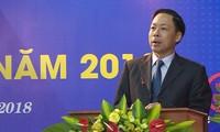 Government Inspectorate discusses anti-corruption work