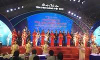 Ho Chi Minh City trade fair promotes Vietnamese goods