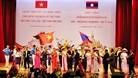 Diverses activités en l'honneur de la solidarité et de l'amitié Vietnam-Laos