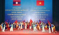 Meeting célébrant le 50e anniversaire des relations diplomatiques Vietnam-Laos