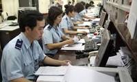 La douane électronique
