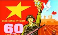 Ho Chi Minh-ville : rencontre en l'honneur de la victoire de Dien Bien Phu