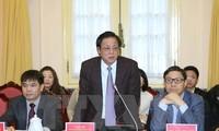 Le bureau présidentiel publie 16 lois et 7 résolutions adoptées par l'AN