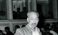 Les 70 ans de l'Assemblée nationale vietnamienne