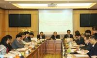 Le conseil consultatif chargé de la réforme administrative se réunit