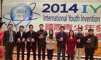 Pelajar Vietnam mencapai banyak penghargaan dalam Pameran Penciptaan Internasional untuk Pemuda dan Anak-Anak tahun 2014