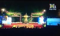 Pesta menyambut suksesnya Kongres Nasional ke-12 Partai Komunis Vietnam