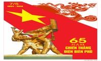 Mengembangkan semangat independen, mandiri, bertekad bertempur, bertekad menang dalam Operasi Militer Dien Bien Phu, mensukseskan usaha membangun dan membela Tanah Air