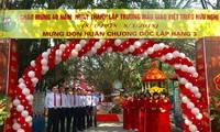 Celebra 40 años escuela preescolar de amistad Vietnam-Corea del Norte