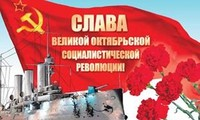 Mitin conmemorativo de la victoria de la Revolución de Octubre en Rusia