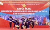 Vietnam conserva patrimonio cultural de gran unidad nacional